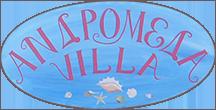 Andromeda Studios Amorgos Logo